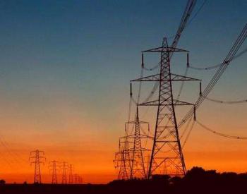 《2020年一季度全国电力供需形势分析预测报告》分析