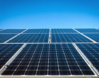 2020年<em>全球</em>新增太阳能装机容量预测下调至105GW