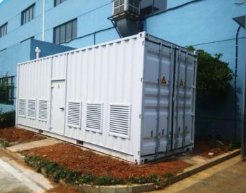 国网新疆经研院启动新能源多元储能技术研究项目