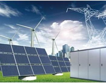 英格兰南部港口将试用<em>储能</em>系统,以期满足日益增长的电力需求