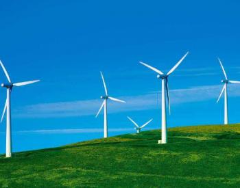 山西一次性清理0.91GW存量未建<em>风电</em>项目