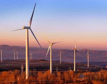 中标|1.87亿元!金风科技中标中广核48MW分散式风电项目!