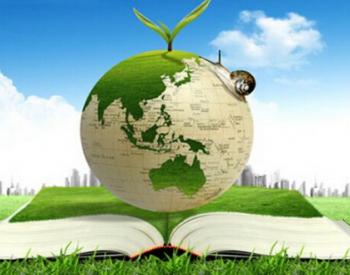 江西省生态环境质量持续<em>改善</em> <em>空气质量</em>历史性达到二级标准