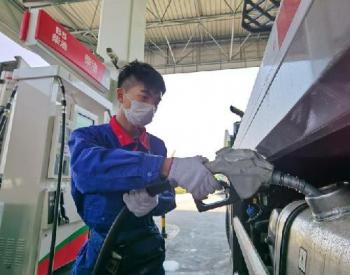 上海石油加油站累计加注<em>生物柴油</em>1000万辆次