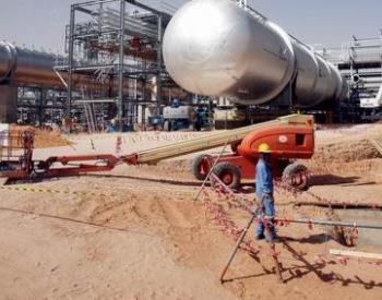 """石油危机周期下的沙特""""2030愿景""""与食利国家改革"""