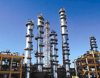 全球液化<em>天然气</em>需求八年来首次出现萎缩
