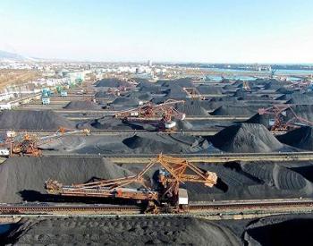 限制进口利好 国内煤炭市场供需双高将再现