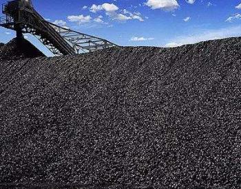 电力需求下滑,印度煤炭公司2020年5月销量骤减!
