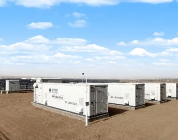 14MW/28MWh!新疆首批光储联合运行试点项目成功并网
