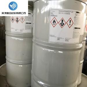 亚什兰环氧乙烯基树脂 470 411 美国陶氏树脂
