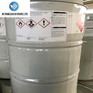 亚什兰环氧乙烯基树脂 470耐高温树脂