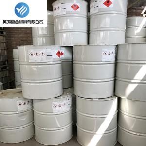 亚什兰环氧乙烯基树脂 高性能耐腐蚀树脂