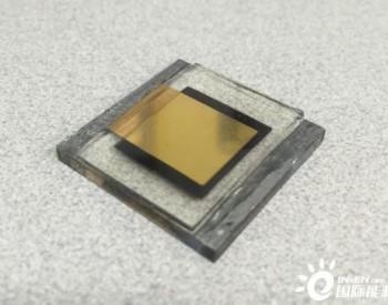 印度科学家采用袋层压器来封装多晶太阳能电池