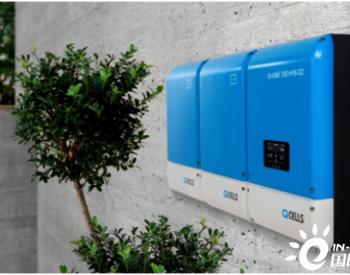 Q CELLS向澳大利亚分布式能源管理软件公司SwitchDin投资500万澳元