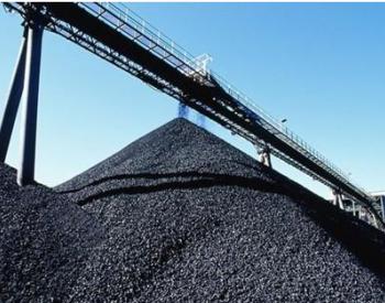 山西太原:发生事故的煤矿须建设<em>智能化矿井</em>方能恢复生产