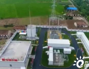 目前为止世界上跨度最长的水面<em>漂浮</em>光伏发电站在益阳成功运营