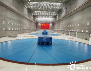 云南向家坝水电站2020年首次机组全开运行