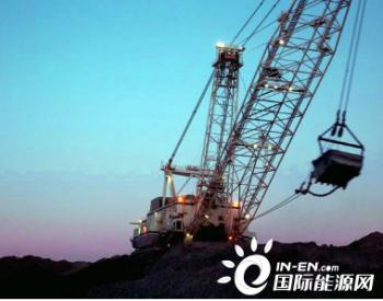 印度煤炭公司的目标是到27财年实现100吨煤炭产量