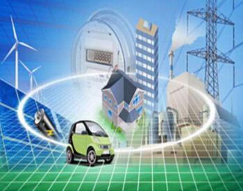 国际能源署预计今年<em>全球</em>能源投资减少4000亿美元