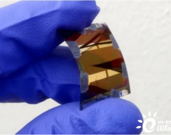 新型<em>太阳能电池</em>可以为物联网设备获取室内照明