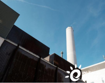 """美国能源部拨款8100万美元研究""""<em>煤炭FIRST</em>""""项目:规模较小,还可提供氢气"""
