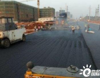 湖南省娄底市双峰县科技工业园开发公司拟建双峰经开区循环化改造<em>集中供气</em>项目