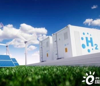 独家翻译 总价值超18亿欧元!<em>澳大利亚</em>可再生<em>能源</em>局收到500MW绿色<em>氢</em>项目开发意向书