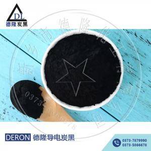 超导电炭黑,导电PVC