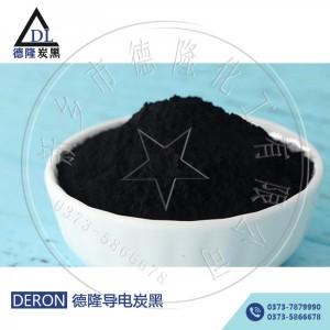 导电炭黑,超导电碳黑,特导电炭黑厂家