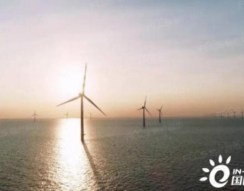 今明两年江苏南通风电产业计划总投资将达到840亿,一个千亿级产业集群正呼之欲出!