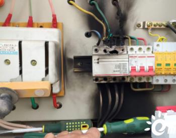 光伏系统为什么会发生缺相故障?