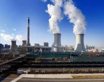 内蒙古呼和浩特三方面布局 大气污染防治攻坚战精准发力