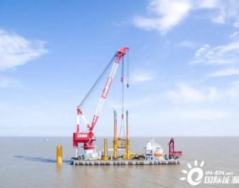 三峡新能源江苏如东H6、H10海上<em>风电</em>项目主体工程全面开工
