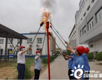陕西西安经开区经发新能源燃气锅炉正式启用