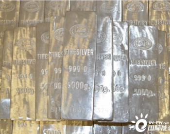 光伏制造业2019年白银需求可能已达顶峰