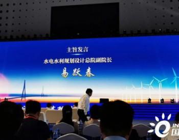 """易跃春:中国海上风电""""十四五""""发展研究规划( 完整PPT)"""