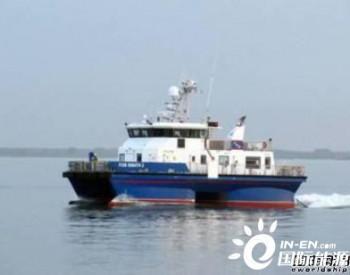 HamiltonJet为5艘<em>风电运维</em>船改装喷水推进器