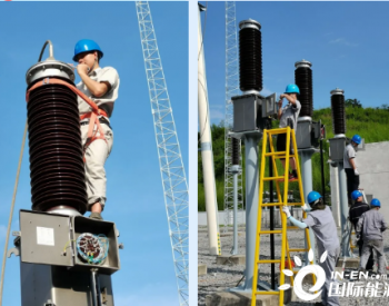 湖北黄石<em>筠山风电场</em>完成2020年设备预试工作