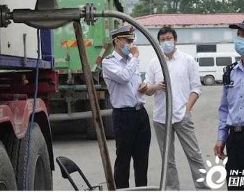 <em>上海</em>警方打击整治非法液化石油气、天然气