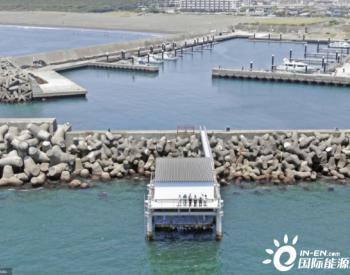 日本进行波浪<em>能发电</em>装置测试