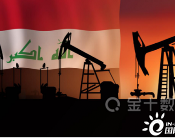 沙特销往亚洲<em>石油</em>涨价,伊拉克也宣布意外决定!中国或转向俄罗斯