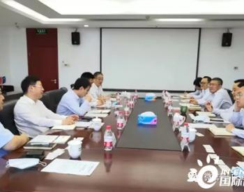 <em>东方日升</em>拜访中国电建海外投资有限公司 寻求国际合作更大规模