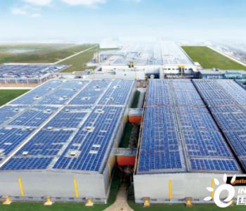 阳光电源助力大陆马牌13.9MW分布式光伏电站全部建成