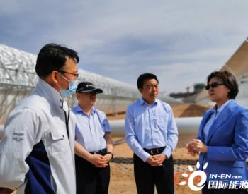 内蒙古自治区主席布小林赴乌拉特中旗100MW光热发电项目现场调研