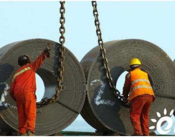 """中国钢铁""""两高一资""""十五年:政策争议与""""摘帽""""呼吁"""