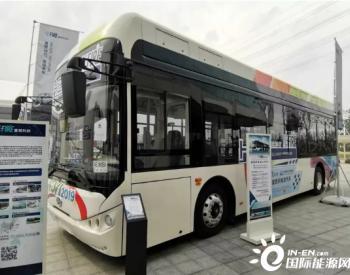辽宁大连氢能产业布局再迈一步 再布局7条氢能公交线路
