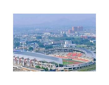 空气质量多次排名倒数,山东省生态环境厅约谈枣庄市峄城区