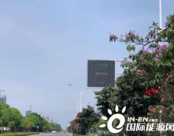 250万元尾气检测设施上线!广西北海机动车尾气遥感检测系统正式登场