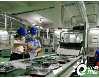 广东黄埔海关无害化销毁涉案固体废物20余吨