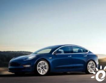 """""""上车""""<em>特斯拉</em>进入倒计时,如何成为Model 3<em>国产</em>供应链一员?"""
